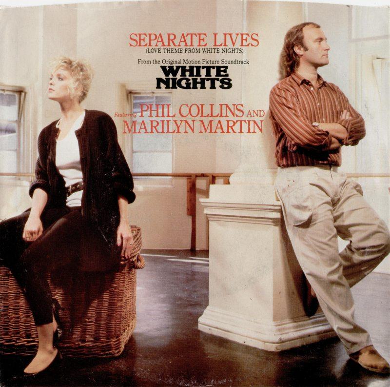 Phil Collins & Marilyn Martin - Separate Lives Lyrics